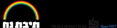 """לוגו תיבת נח ותעשיות בית-אל, מחשבון מערכות מיגון סינון אוויר אב""""כ"""